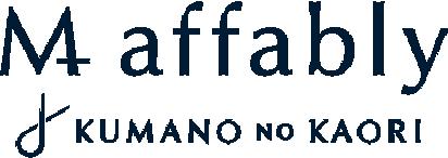 Maffably KUMANO NO KAORI(エムアファブリー 熊野の香り)
